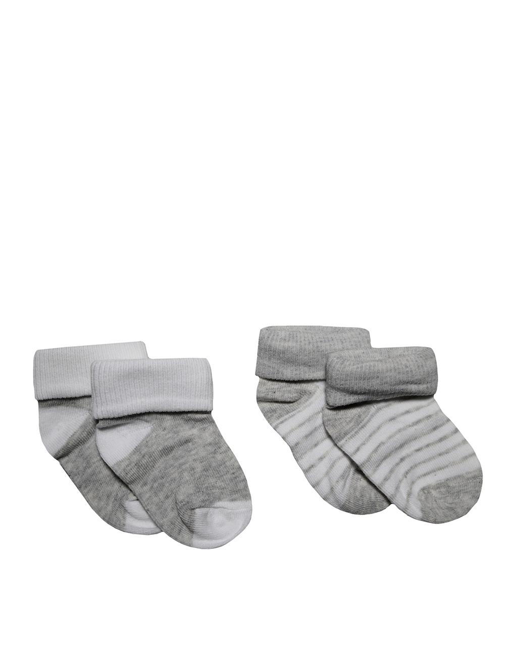 Κάλτσες Γκρι Πακέτο Χ2 Unisex