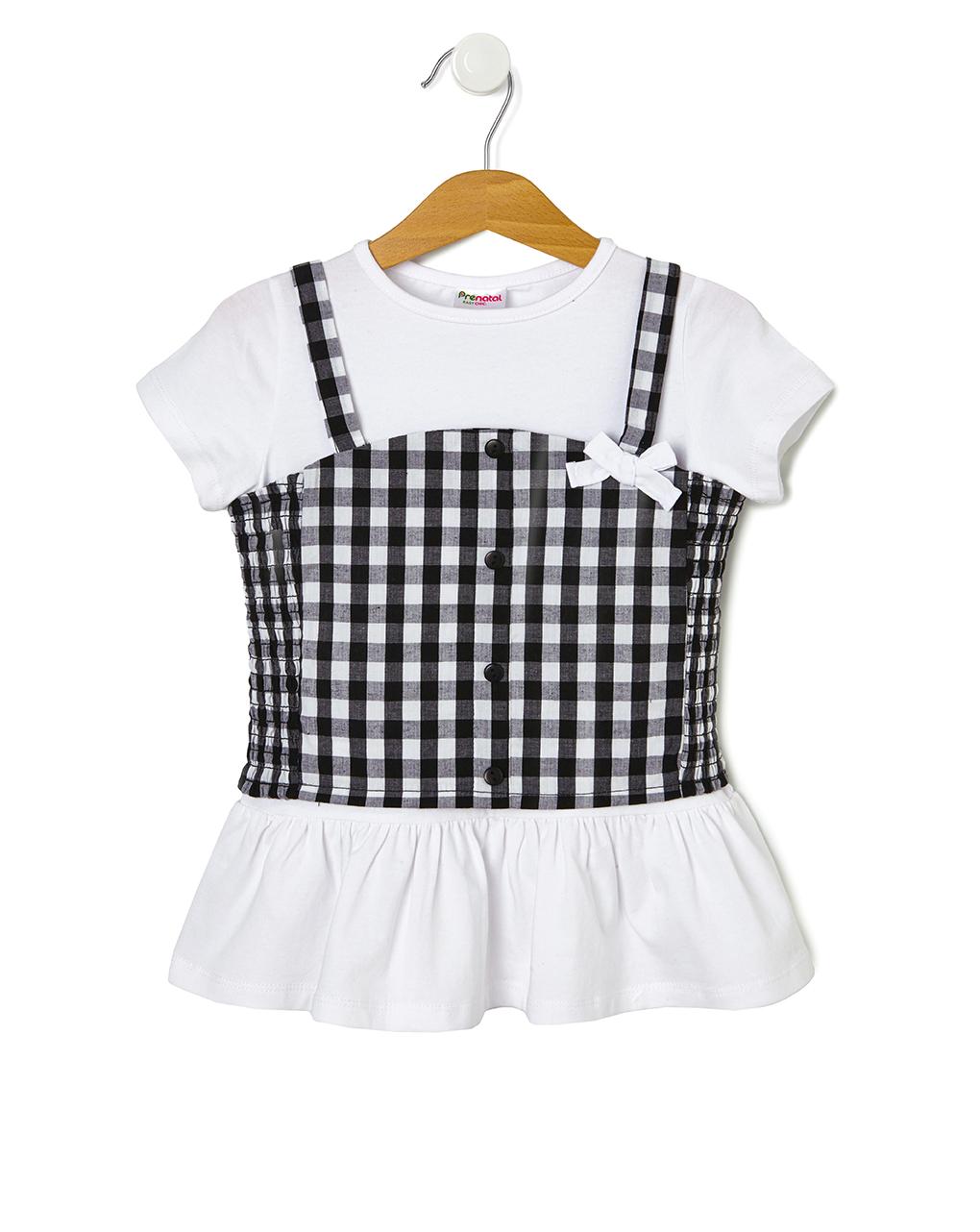 Σετ T-Shirt και Τοπ Vichy για Κορίτσι