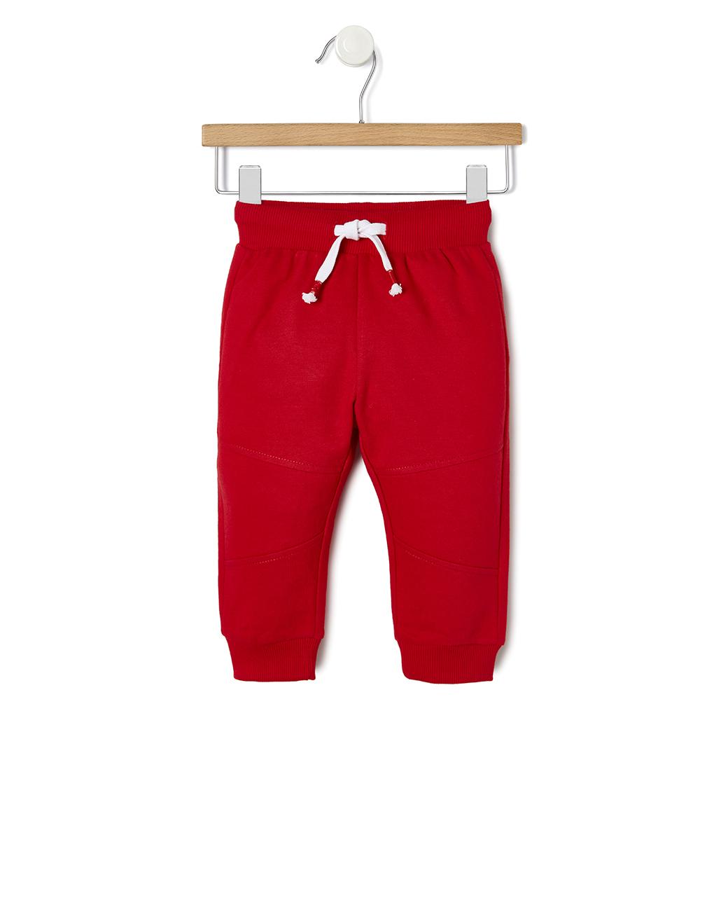 Παντελόνι με Κορδόνι για Αγόρι