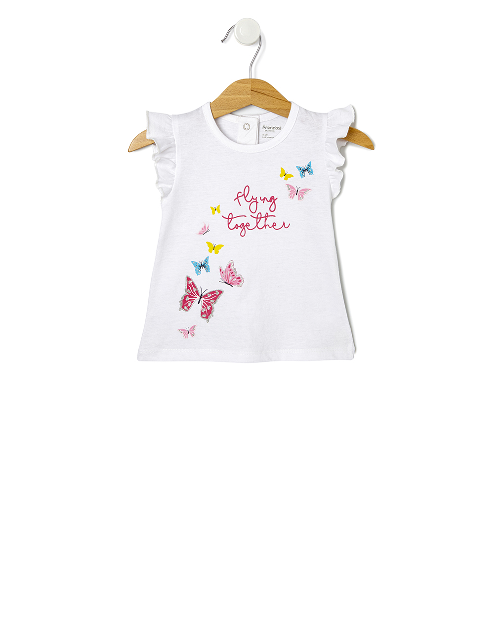 T-Shirt Jersey Λευκό με Στάμπα Πεταλούδες για Κορίτσι