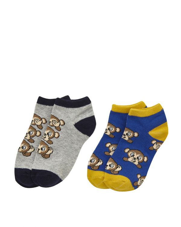 Κάλτσες Πακέτο Χ2 Μαϊμού για Αγόρι