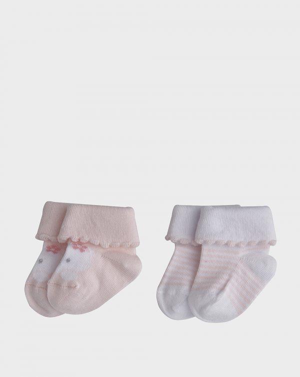 Κάλτσες Βαμβακερές Ροζ Πακέτο Χ2 για Κορίτσι