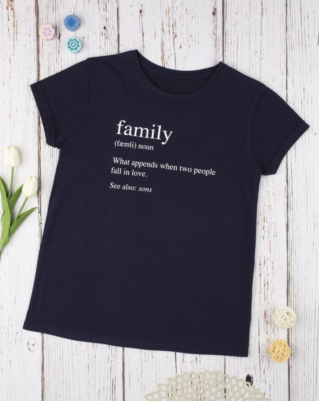 Γυναικείο T-shirt Μαύρο με Στάμπα