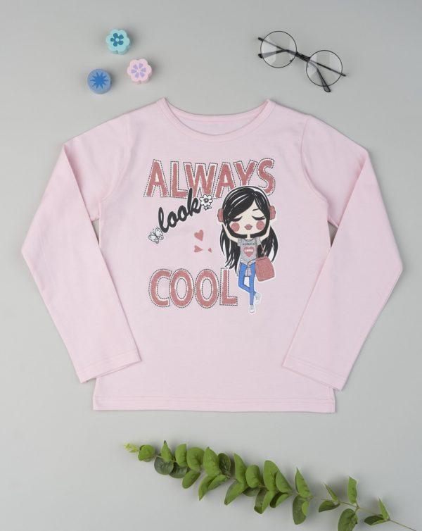 Μπλούζα Μακρυμάνικη Jersey Ροζ με Στάμπα για Κορίτσι