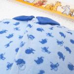 Φορμάκι Σενίλ Γαλάζιο με Ζωάκια για Αγόρι
