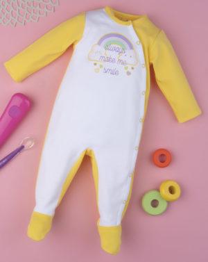 Φορμάκι Βαμβακερό Δίχρωμο Κίτρινο με Στάμπα για Κορίτσι