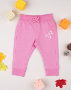 Παντελόνι Φόρμας Ροζ με Στάμπα για Κορίτσι