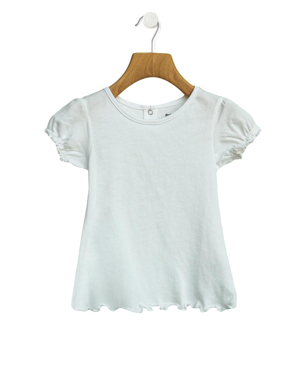 T-Shirt Κοντομάνικο Μονόχρωμο για Κορίτσι