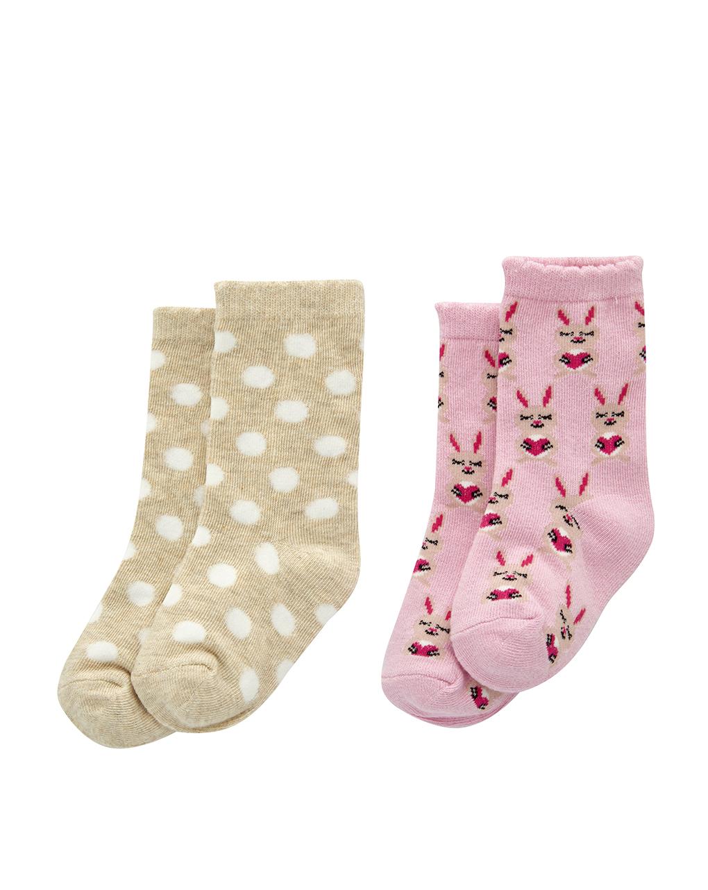 Κάλτσες Βαμβακερές με Σχέδια Πακέτο x2 για Κορίτσι