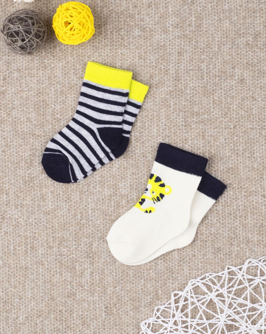 Καλτσάκια Μπλε και Κίτρινο με Στάμπα Πακέτο X2 Ζευγάρια για Αγόρι