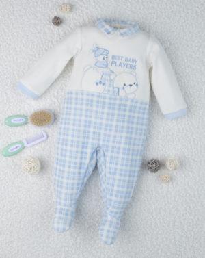 Φορμάκι Σενίλ Γαλάζιο Με Καρό για Αγόρι