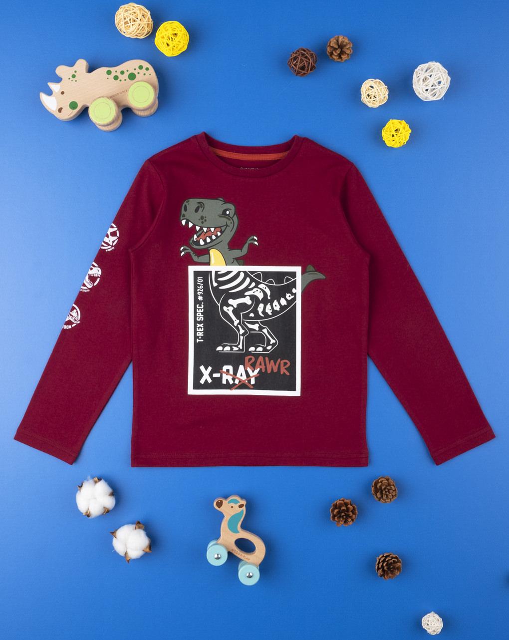 Μπλουζάκι Μακρυμάνικο με Δεινόσαυρο Μπορντό για Αγόρι
