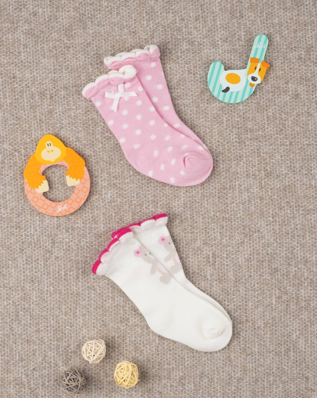 Κάλτσες βαμβακερές συσκ x2 για κορίτσι