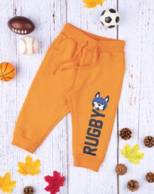 Παντελόνι Φόρμας Πορτοκαλί με Στάμπα για Αγόρι