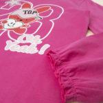 Μπλούζα Μακρυμάνικη Φούξια με Λαγουδάκι για Κορίτσι