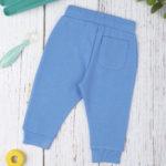 Παντελόνι Φόρμας Γαλάζιο για Αγόρι