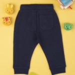 Παντελόνι Φόρμας Χαμηλοκάβαλο Μαύρο για Αγόρι