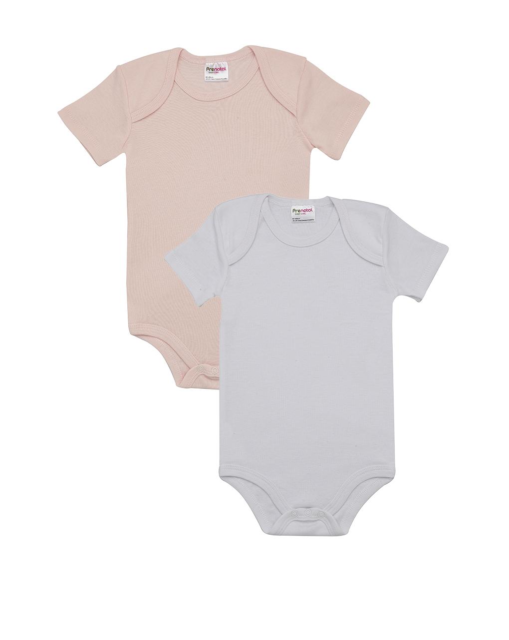 Κορμάκια Κοντομάνικα Πακέτο Χ2 Λευκό/Ροζ για Κορίτσι