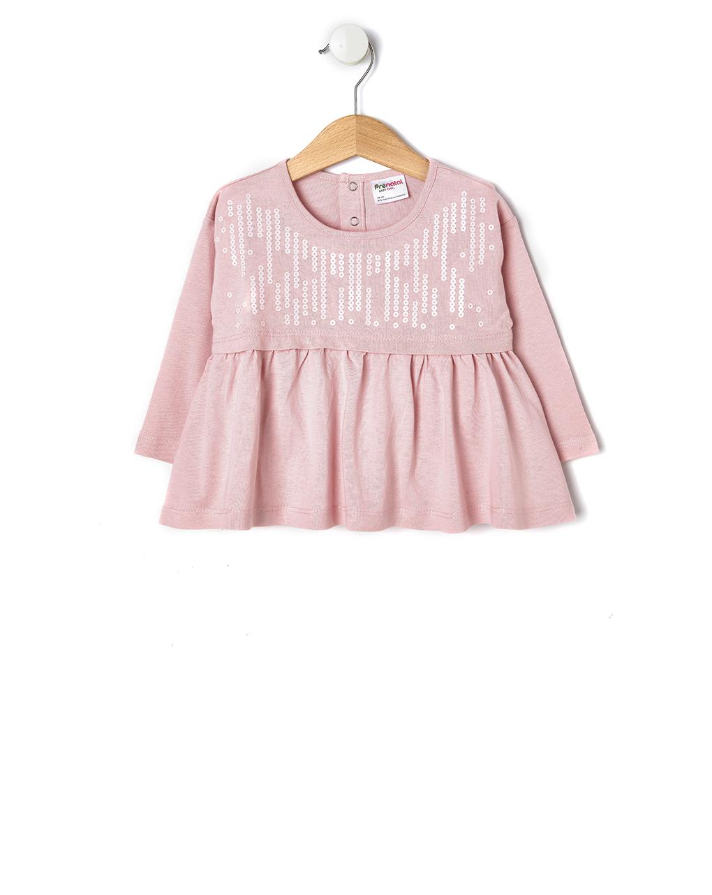 T-shirt με Παγιέτες Ροζ για Κορίτσι