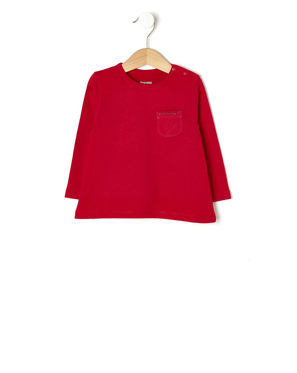 T-shirt jersey με τσεπάκι