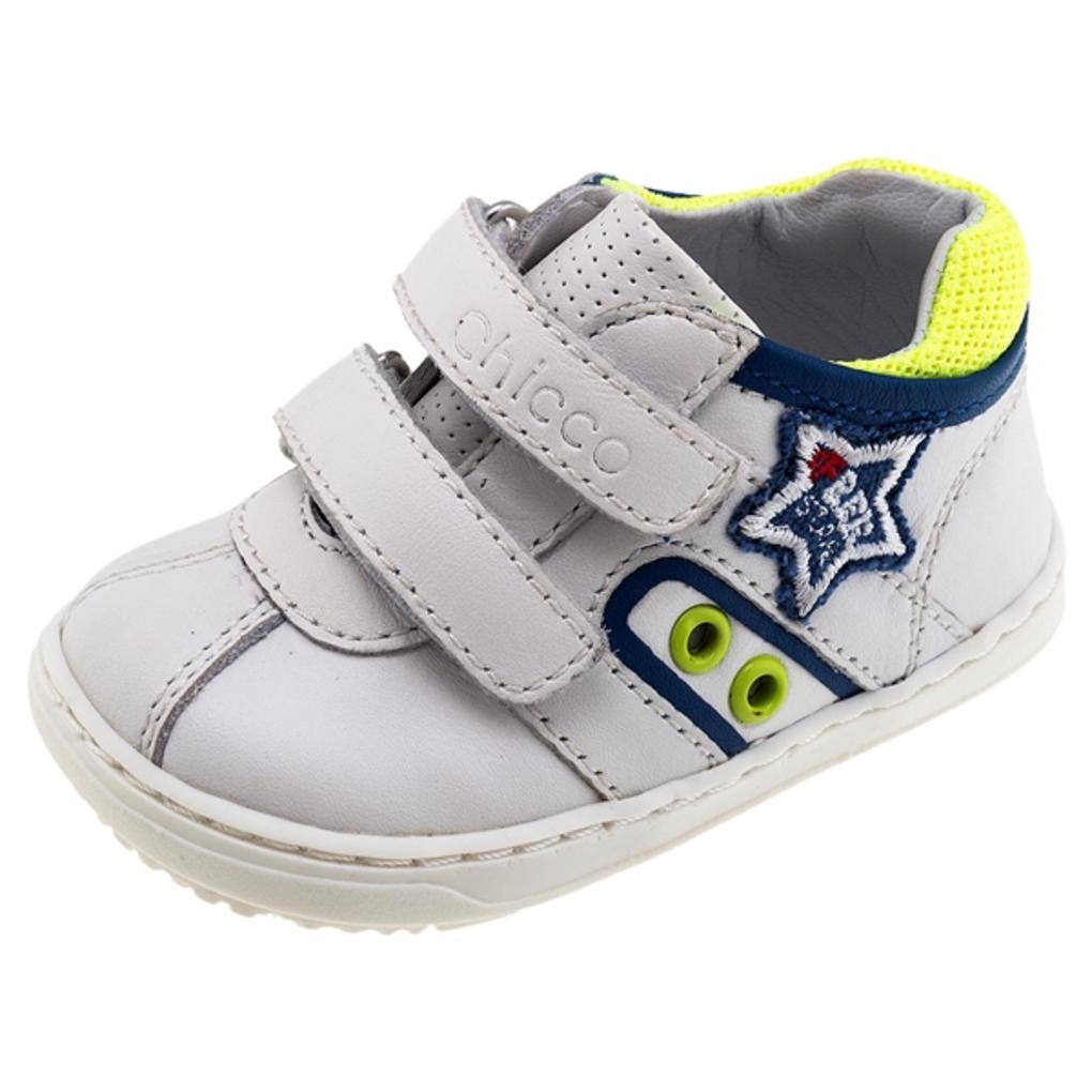 Αθλητικά Παπούτσια Guadix Μεγ.18-23 για Αγόρι