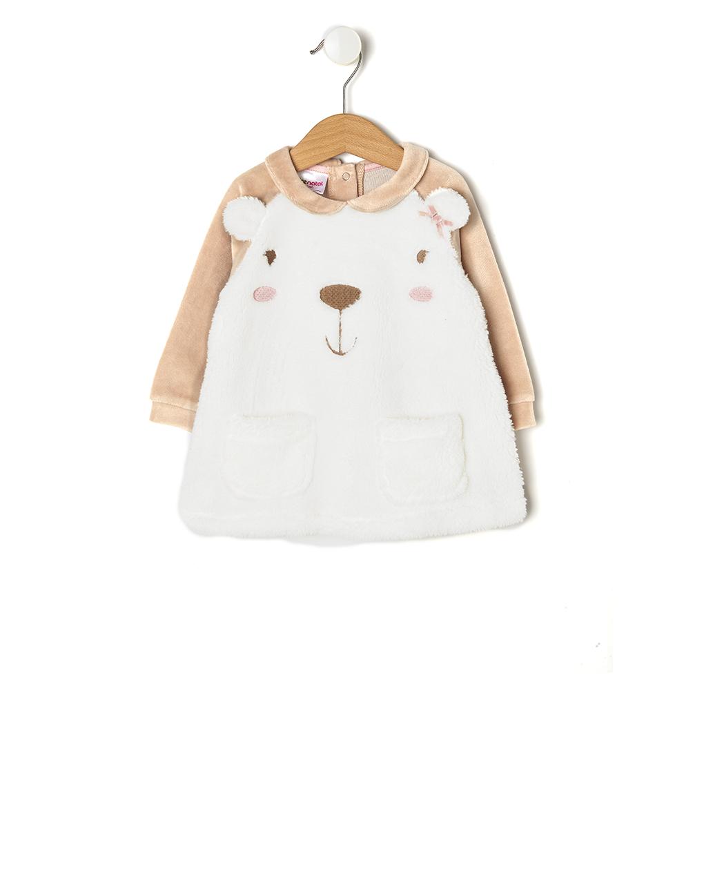 Φόρεμα Σενίλ Μπεζ με Γούνινο Αρκουδάκι για Κορίτσι