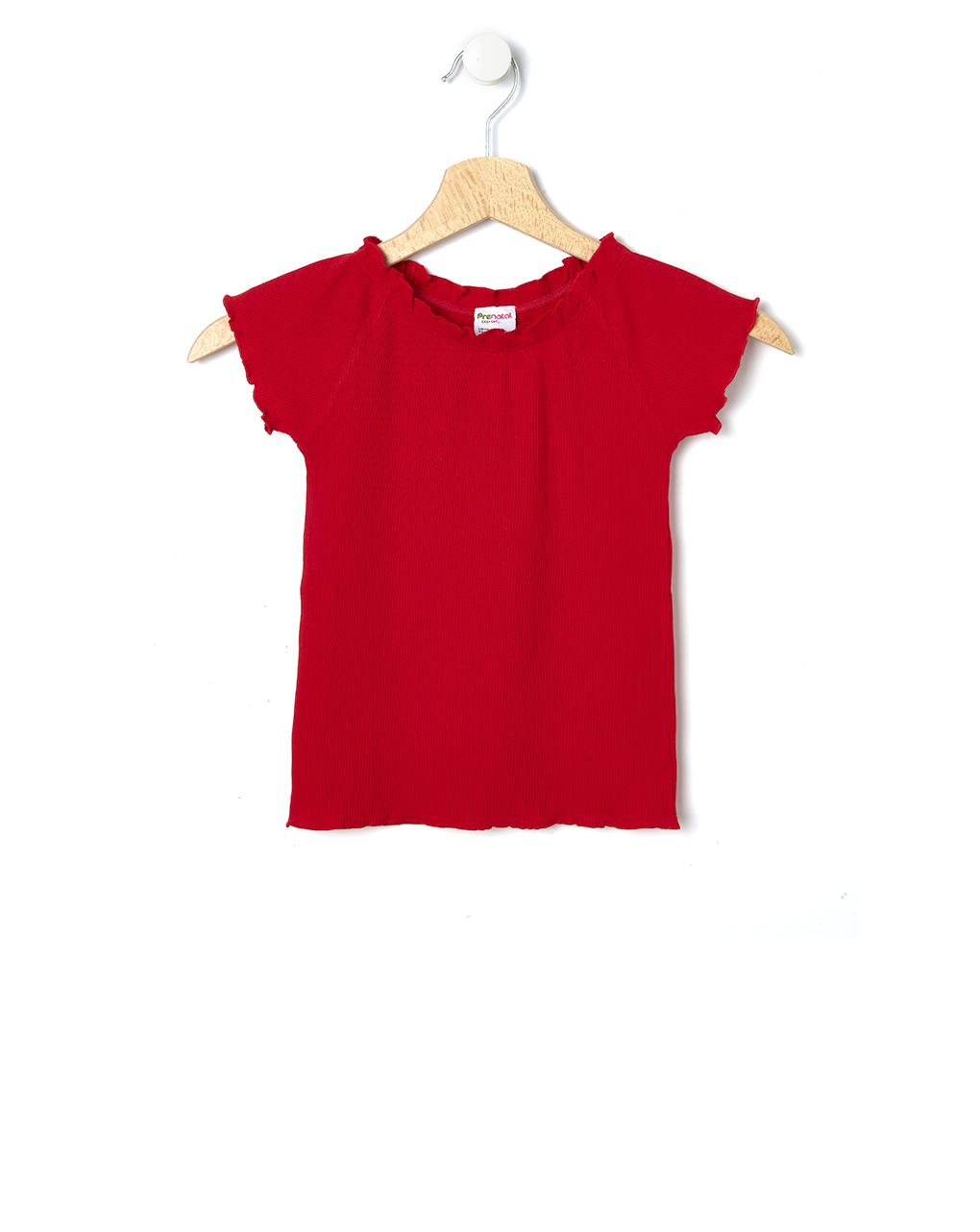 T-shirt Jersey με Ριγωτή Ύφανση Κόκκινο για Κορίτσι