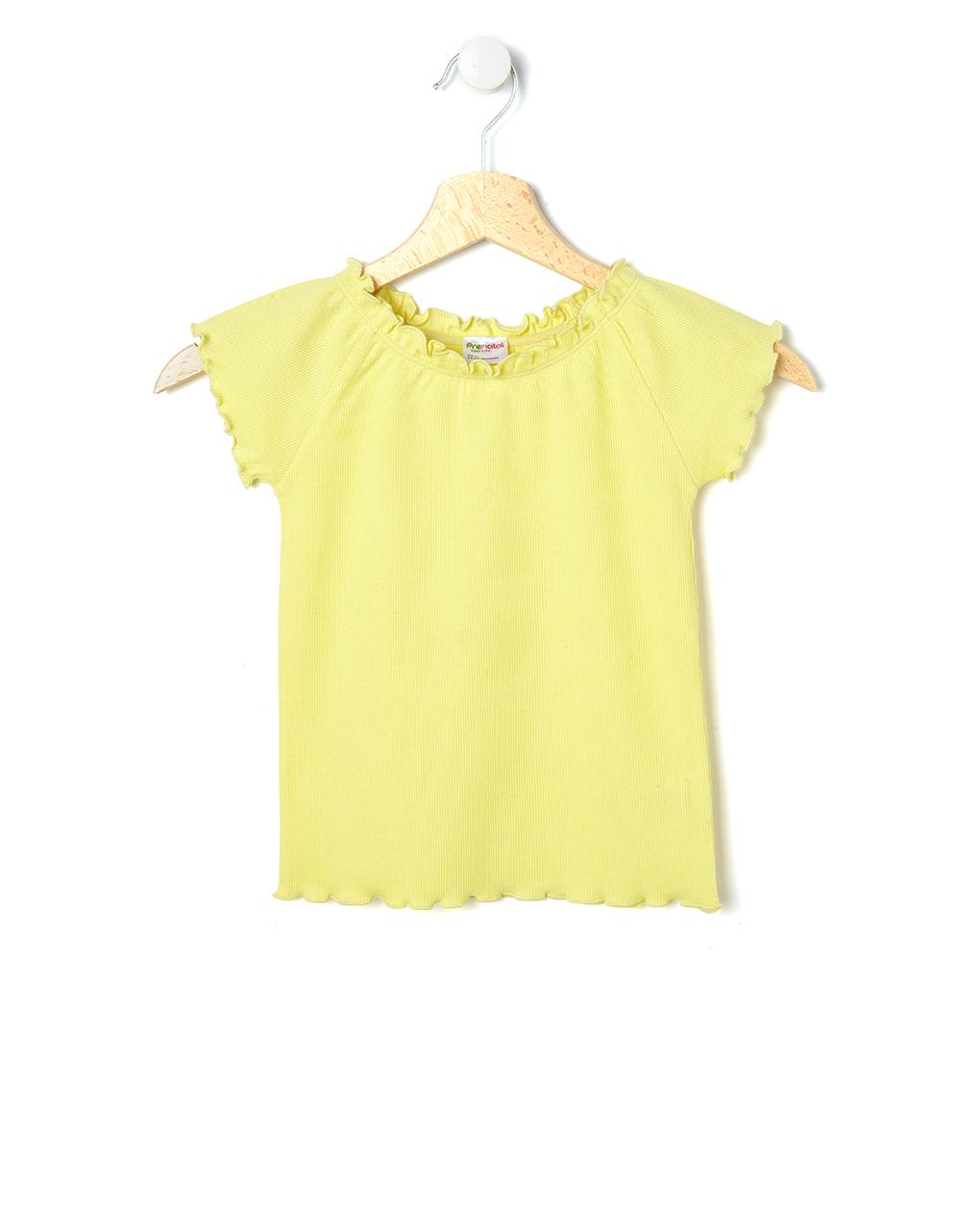 T-Shirt με Ριγωτή Ύφανση Κίτρινο για Κορίτσι