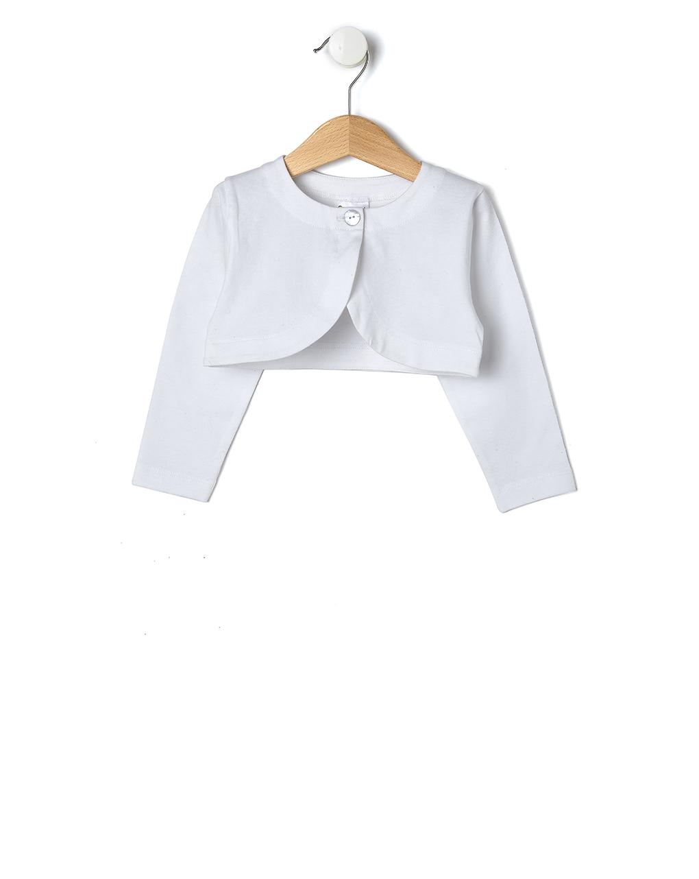 Ζακετάκι Μπολερό Jersey Λευκό για Κορίτσι