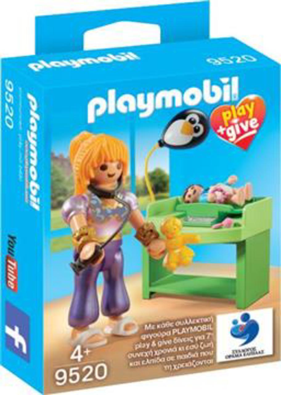 PLAYMOBIL PLAY & GIVE, ΜΑΓΙΚΗ ΠΑΙΔΙΑΤΡΟΣ