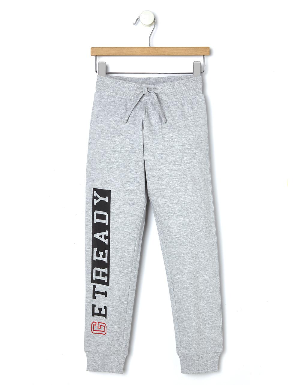Παντελόνι Φόρμας Jersey Basic Με Στάμπα Heavy