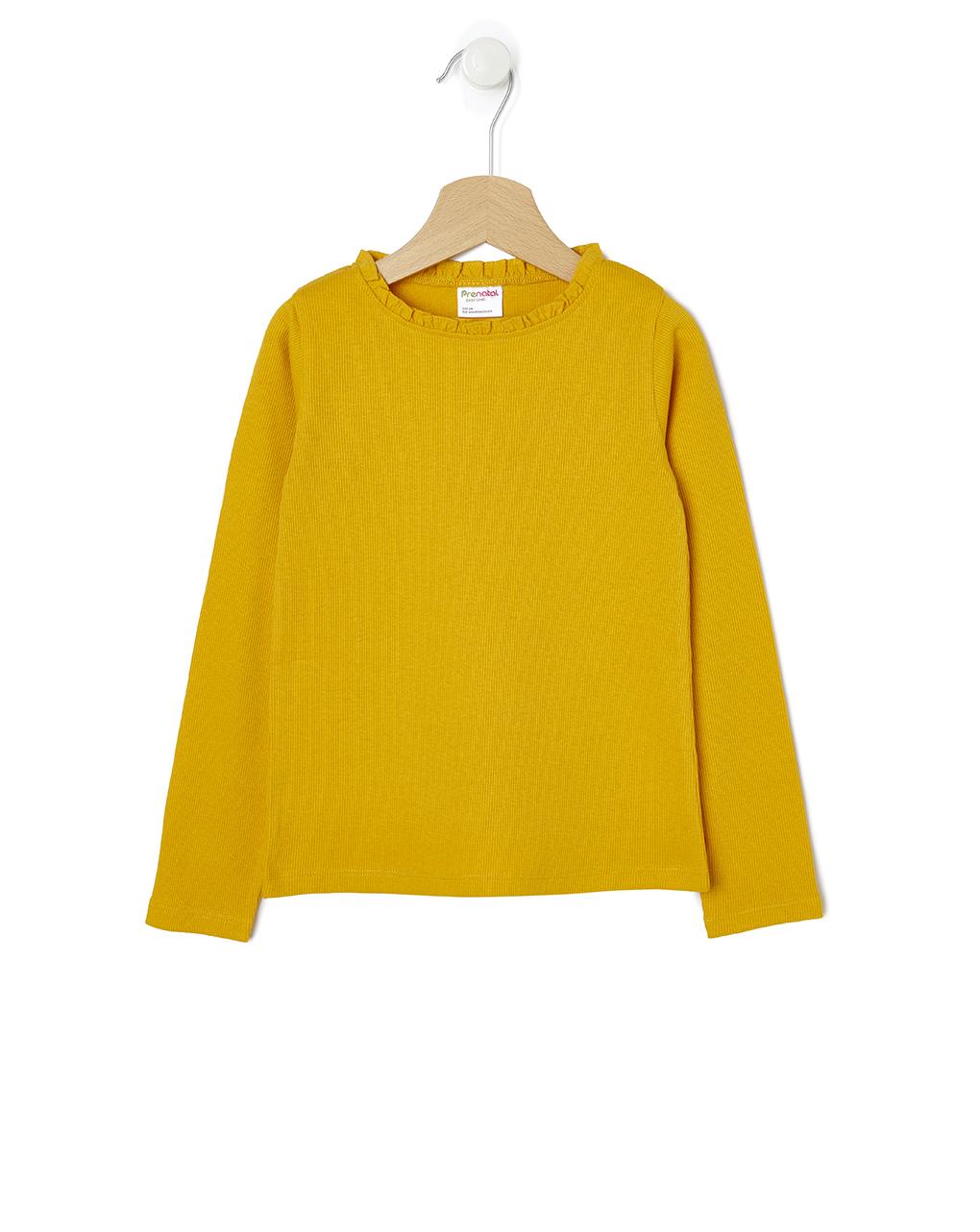 T-shirt Jersey με Ριγωτή Ύφανση Κίτρινο για Κορίτσι