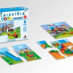 Puzzle Παιχνίδια (6 παζλ 2Χ2, 2Χ4, 2Χ6)
