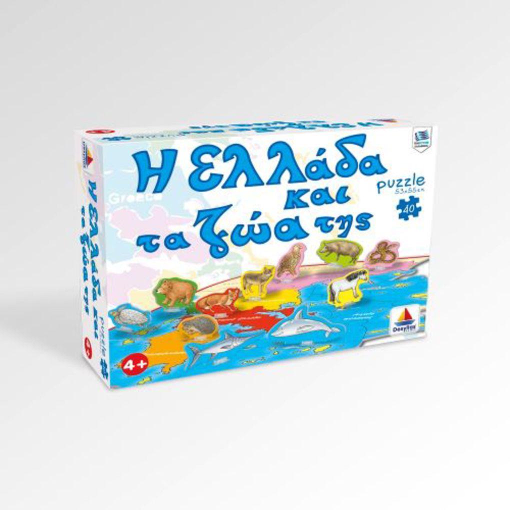 Puzzle 40 - Η Ελλάδα και τα ζώα της
