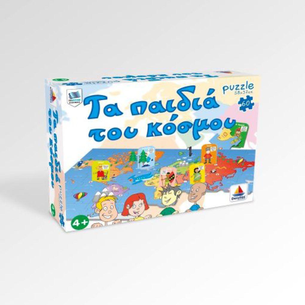 Puzzle 60 - Τα παιδιά του κόσμου