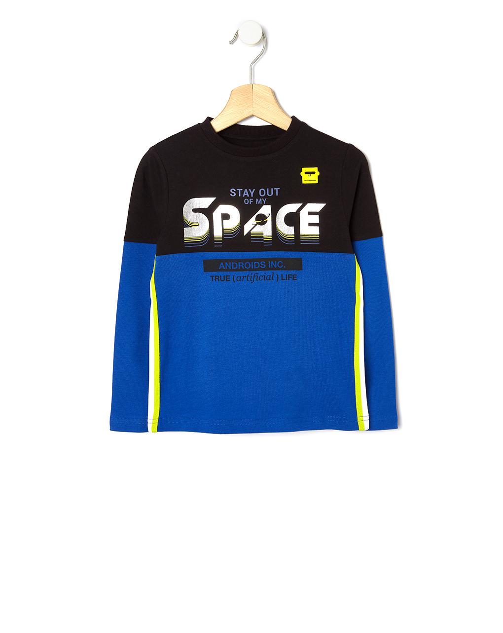 T-shirt με Στάμπα Space Μεγ.8-9/9-10 Ετών για Αγόρι