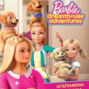Barbie Dreamhouse Adventures-Χρωμοσελίδες (Νο 31)-Αγαπημένα Ζωάκια