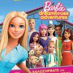 Barbie Dreamhouse Adventures-Χρωμοσελίδες με Αυτοκόλλητα (Νο 32)-Καλωσήρθατε στο Ονειρεμένο Σπίτι