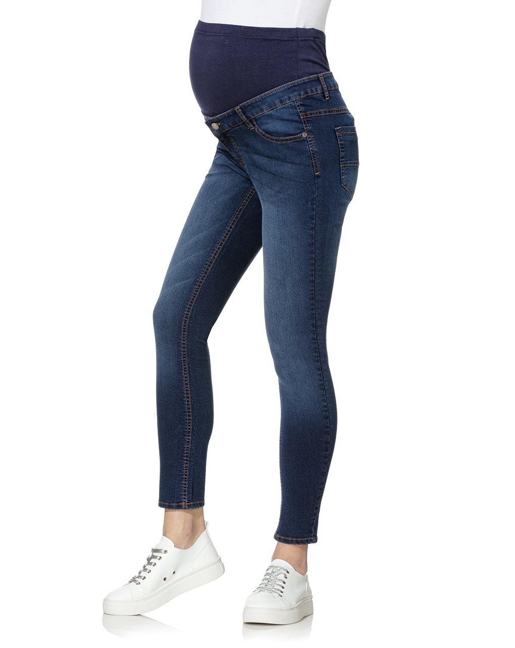 Γυναικείο Παντελόνι Denim Skinny Σκούρο