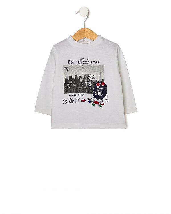 Μπλούζα Jersey Λευκή για Αγόρι