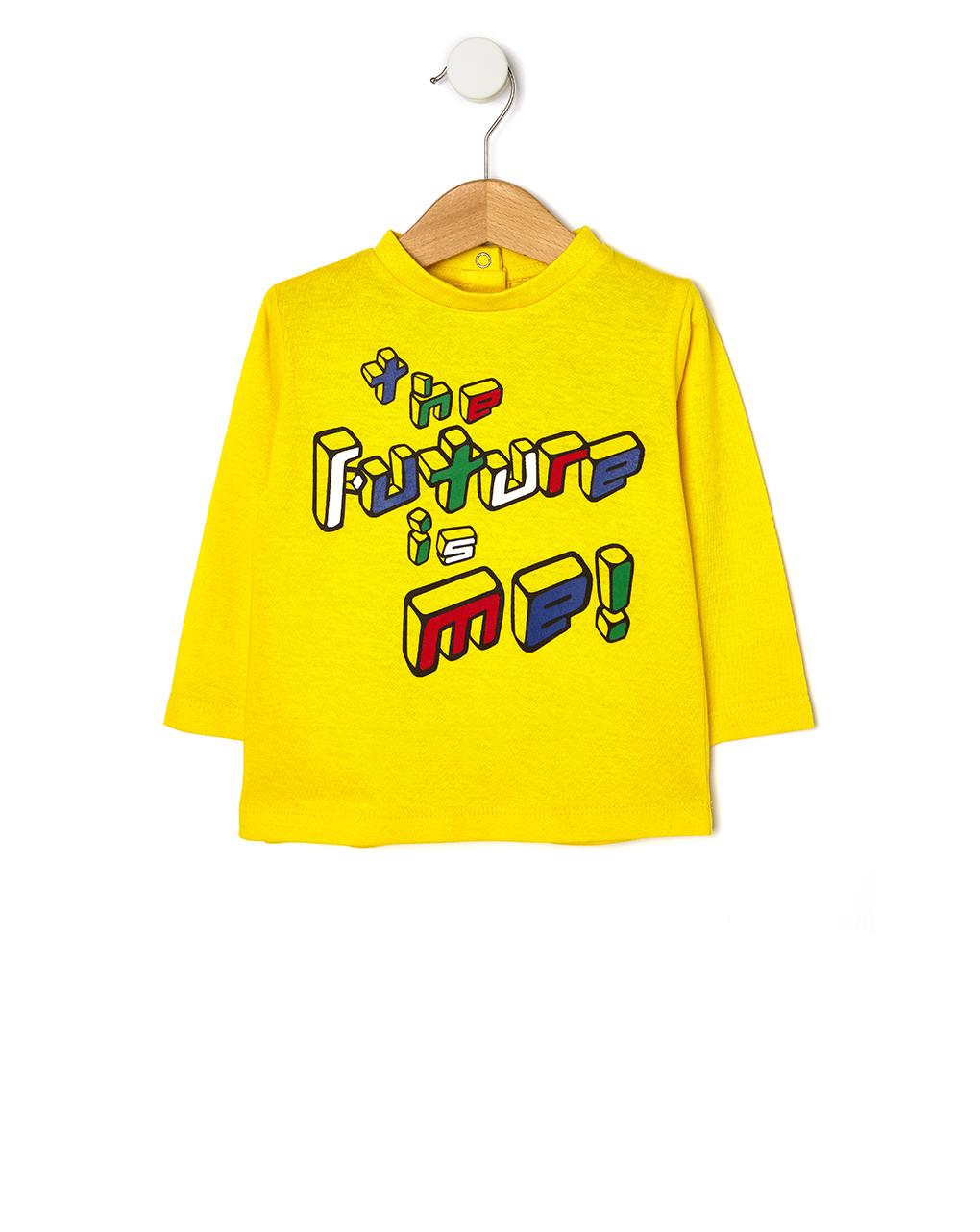 Μπλούζα Jersey Κίτρινη για Αγόρι