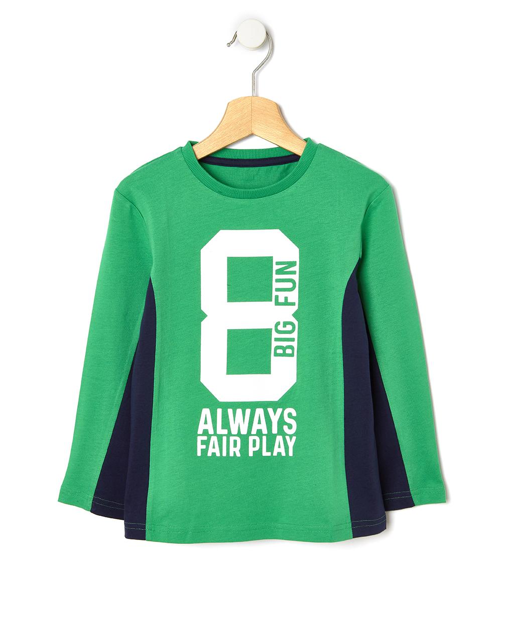 T-shirt με Στάμπα για Αγόρι