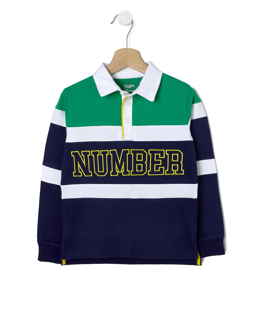 Μπλουζάκι Πόλο Heavy Jersey Μεγ.8-9/9-10 Ετών για Αγόρι