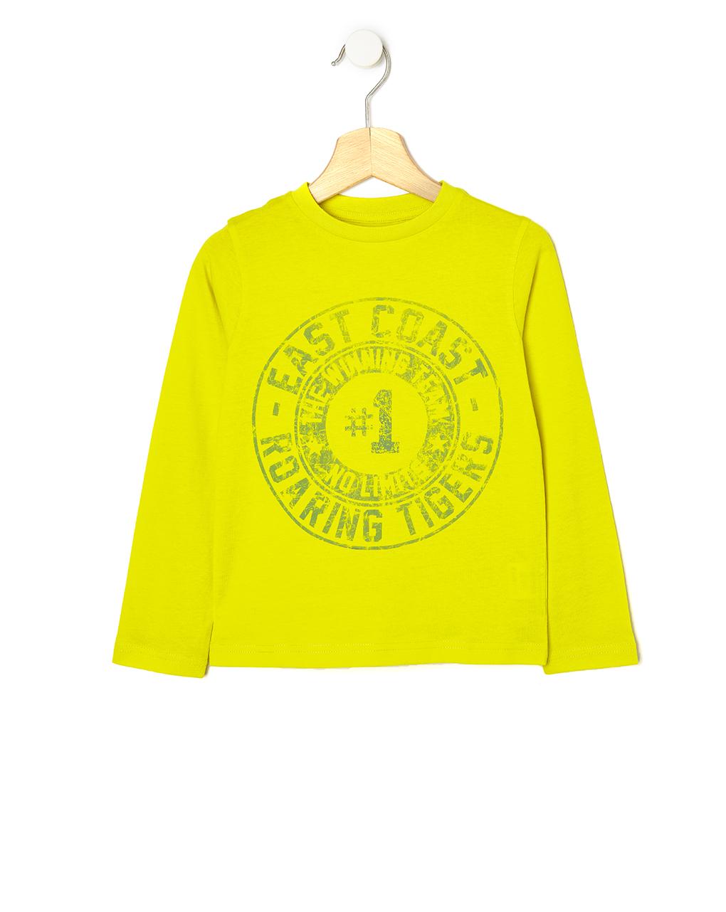 T-shirt Basic Kίτρινο για Αγόρι