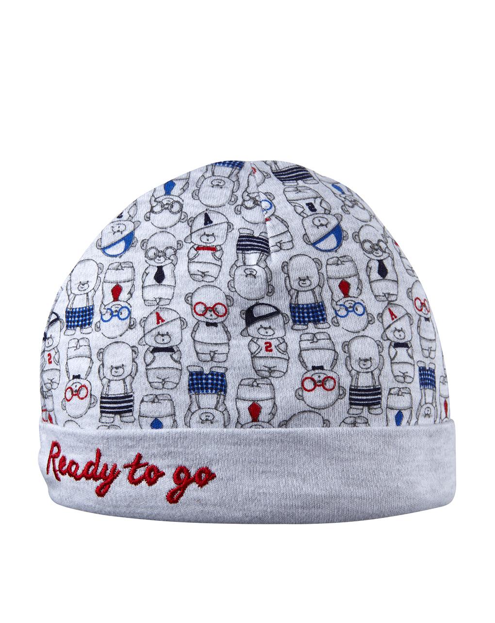 Καπέλο με Στάμπα για Αγόρι