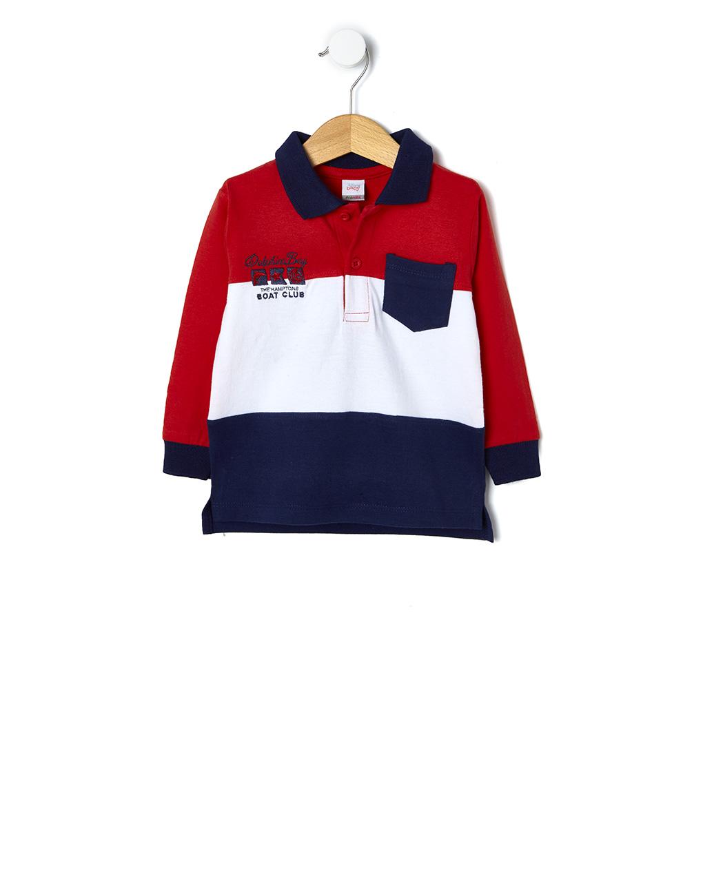 Μπλούζα Πόλο Κόκκινο-Μπλε για  Αγόρι
