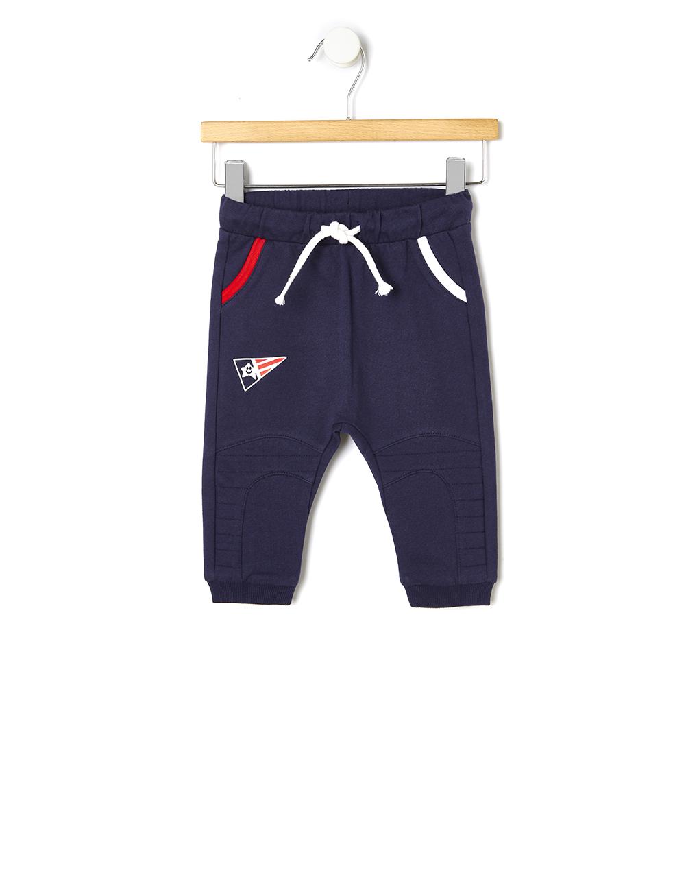 Παντελόνι με Patch για Αγόρι