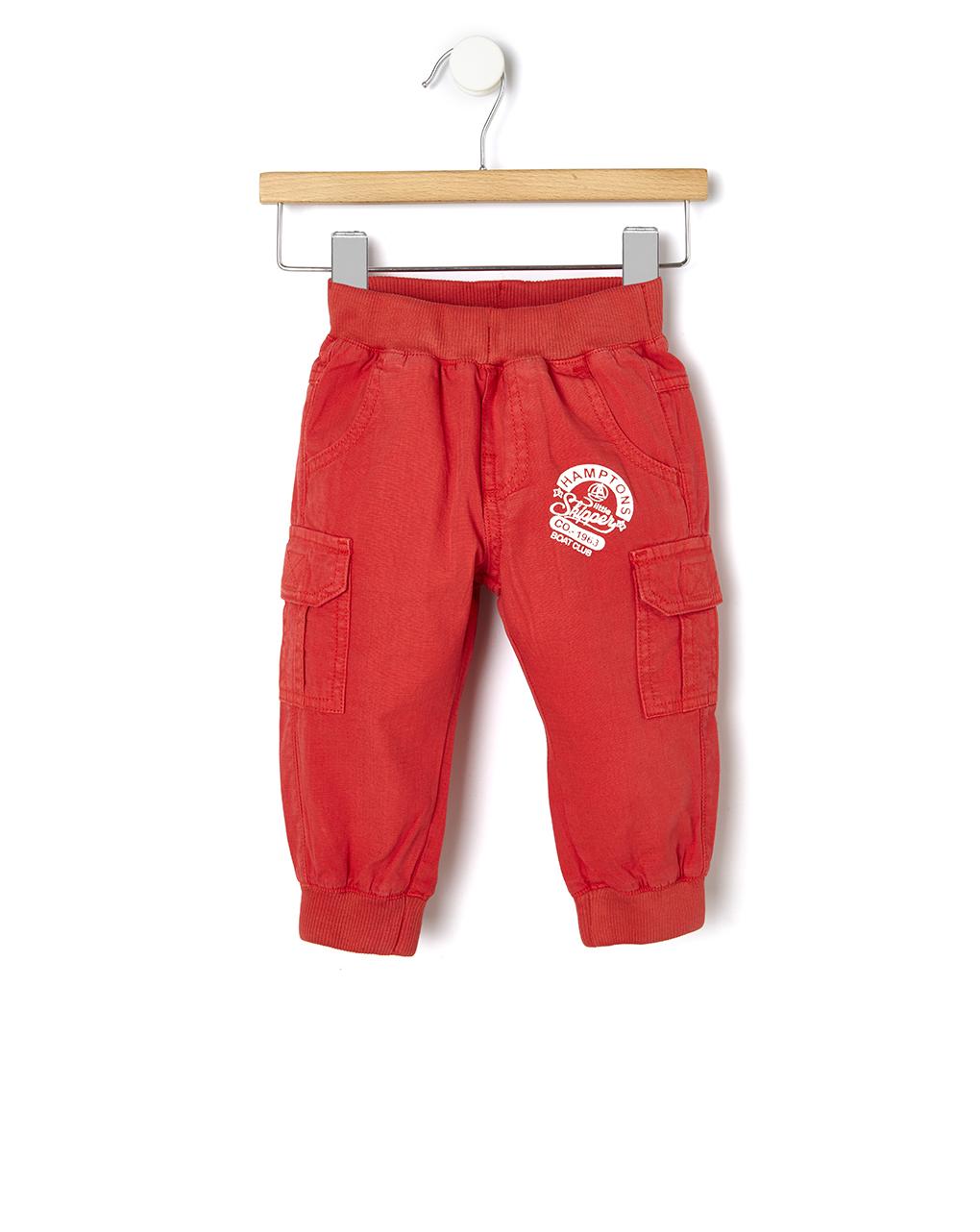 Παντελόνι Cargo Κόκκινο για Αγόρι