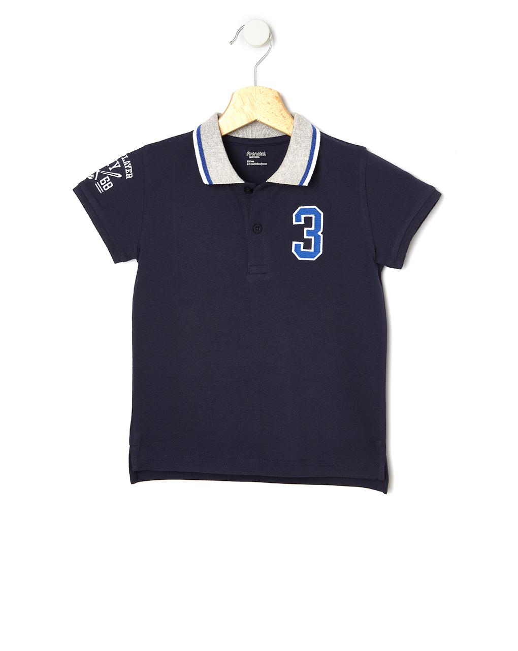 Mπλούζα Πόλο Πικέ Μπλε για Αγόρι