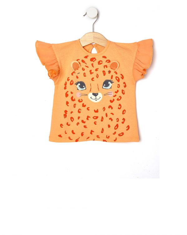 T-Shirt με Στάμπα Λεοπάρδαλη για Κορίτσι